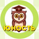 ГБУ ЦДиС «Юность»